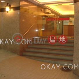 Rare 2 bedroom with balcony   For Sale Western DistrictJing Tai Garden Mansion(Jing Tai Garden Mansion)Sales Listings (OKAY-S698)_0