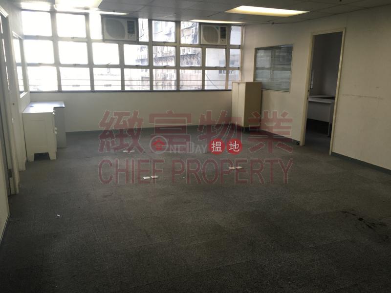 Laurels Industrial Centre, Laurels Industrial Centre 泰力工業中心 Sales Listings | Wong Tai Sin District (28199)