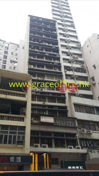 灣仔-平霖商業大廈|灣仔區平霖商業大廈(Ping Lam Commercial Building)出租樓盤 (KEVIN-7696024260)