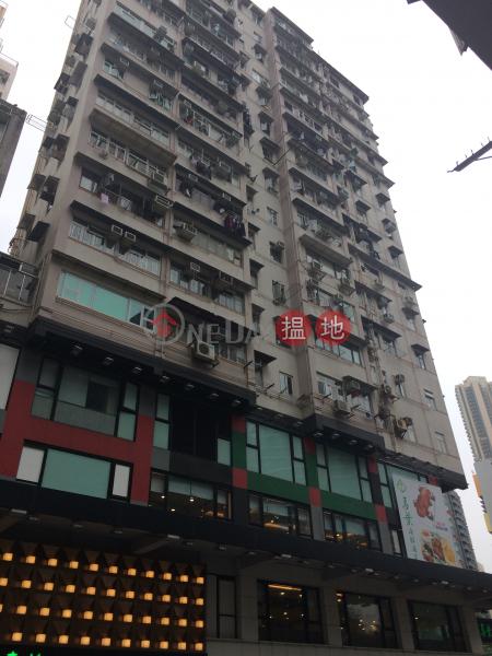 瑞香園大廈 (Shui Heung Yuen Apartments) 佐敦 搵地(OneDay)(1)