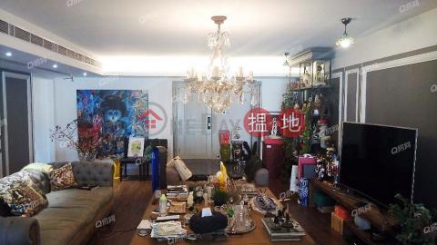 中半山豪宅 名人屋苑《堅尼地台買賣盤》|堅尼地台(Kennedy Terrace)出售樓盤 (QFANG-S76017)_0