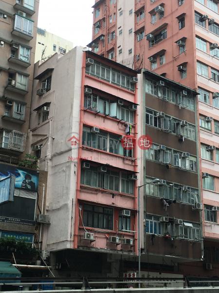 48 Cheung Sha Wan Road (48 Cheung Sha Wan Road) Sham Shui Po|搵地(OneDay)(2)