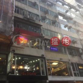 528 Jaffe Road,Causeway Bay, Hong Kong Island