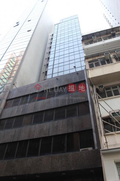 兆豐行大廈 (Shiu Fung Hong Building) 上環|搵地(OneDay)(2)