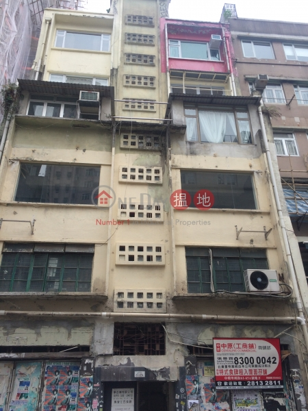 65A Peel Street (65A Peel Street) Soho|搵地(OneDay)(1)