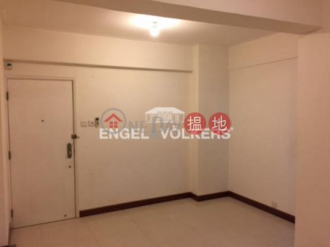 2 Bedroom Flat for Rent in Causeway Bay|Wan Chai DistrictVienna Mansion(Vienna Mansion)Rental Listings (EVHK38853)_0