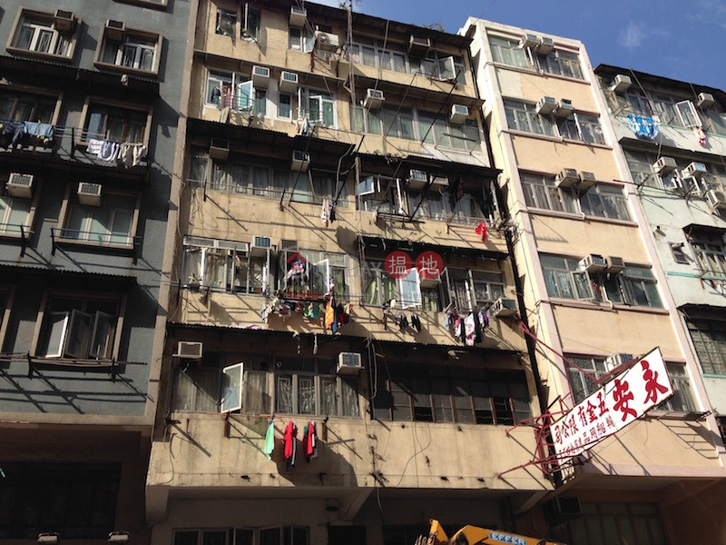 179-181 Reclamation Street (179-181 Reclamation Street) Yau Ma Tei|搵地(OneDay)(2)
