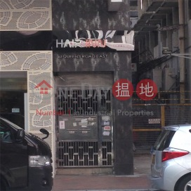 61 Queen\'s Road East,Wan Chai, Hong Kong Island