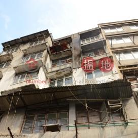 嘉咸街18號,中環, 香港島