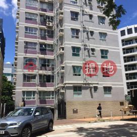 To Yuen Mansion,Kowloon Tong, Kowloon
