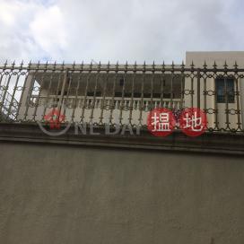 13 Dianthus Road,Yau Yat Chuen, Kowloon