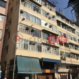 銅鑼灣道136號,天后, 香港島