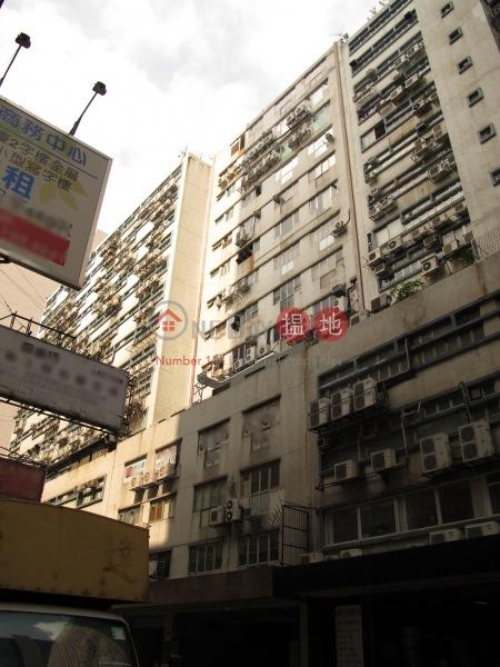 Mltsui Hing-Tec Industrial Building (Mltsui Hing-Tec Industrial Building) Kwun Tong|搵地(OneDay)(1)