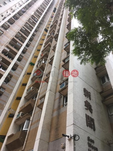 San Wai Court - San Woon House Block E (San Wai Court - San Woon House Block E) Tuen Mun|搵地(OneDay)(1)