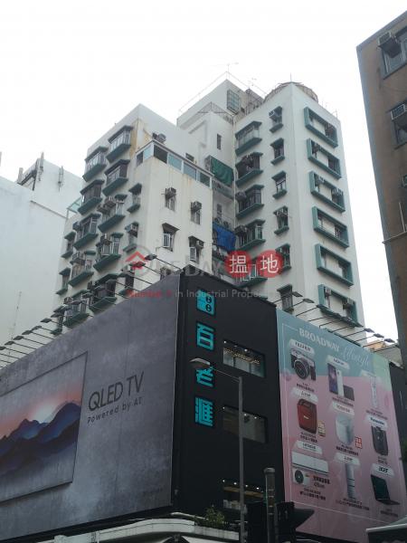Lok Sing Building (Lok Sing Building) Yuen Long|搵地(OneDay)(1)