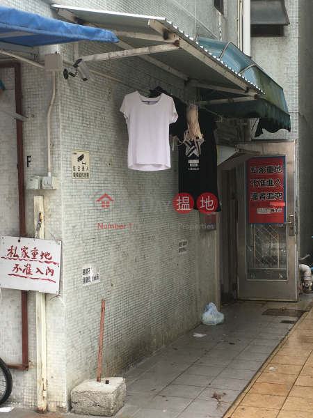 Tsing Yu Terrace Block F (Tsing Yu Terrace Block F) Yuen Long|搵地(OneDay)(2)