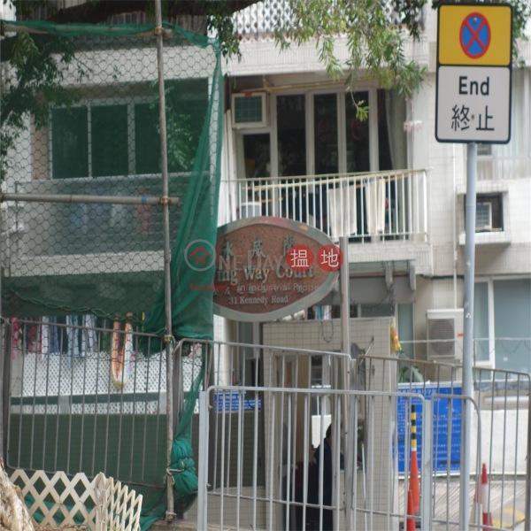 Wing Wai Court (Wing Wai Court) Wan Chai|搵地(OneDay)(1)