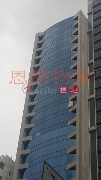 HK$ 38M, Park Avenue Tower Wan Chai District   TEL: 98755238