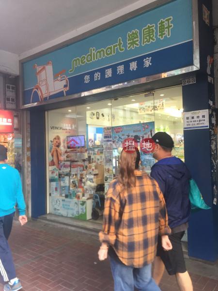 263 To Kwa Wan Road (263 To Kwa Wan Road) To Kwa Wan|搵地(OneDay)(1)