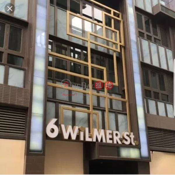 Studio Flat for Sale in Sai Ying Pun 6 Wilmer Street   Western District Hong Kong   Sales   HK$ 11.53M