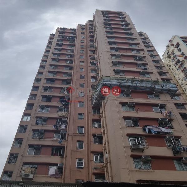 Tsuen Fat Building (Tsuen Fat Building) Tsuen Wan East|搵地(OneDay)(2)