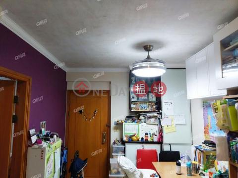Tower 7 Island Resort | 2 bedroom Low Floor Flat for Sale|Tower 7 Island Resort(Tower 7 Island Resort)Sales Listings (XGGD737702679)_0