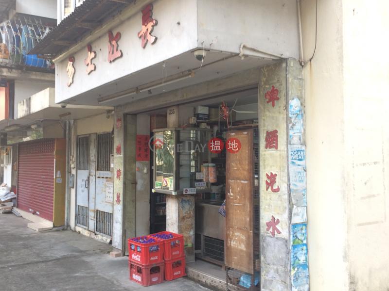 335 Wo Yi Hop Road (335 Wo Yi Hop Road) Tai Wo Hau|搵地(OneDay)(2)