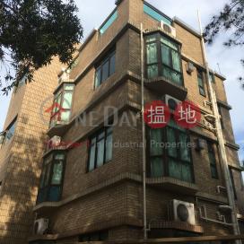 Ming Wai Court Block B|銘威閣B座