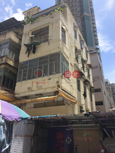 2 Fat Tseung Street (2 Fat Tseung Street) Cheung Sha Wan|搵地(OneDay)(1)