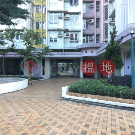 Yu Tung Court, Sun Tung House (Block E)|裕東苑 新東閣(E座)