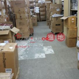 Vigor Industrial Building Kwai Tsing DistrictVigor Industrial Building(Vigor Industrial Building)Sales Listings (jchk7-05237)_0