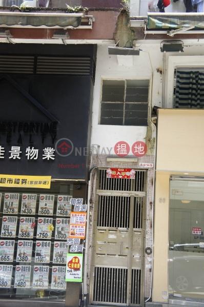54 Second Street (54 Second Street) Sai Ying Pun|搵地(OneDay)(2)