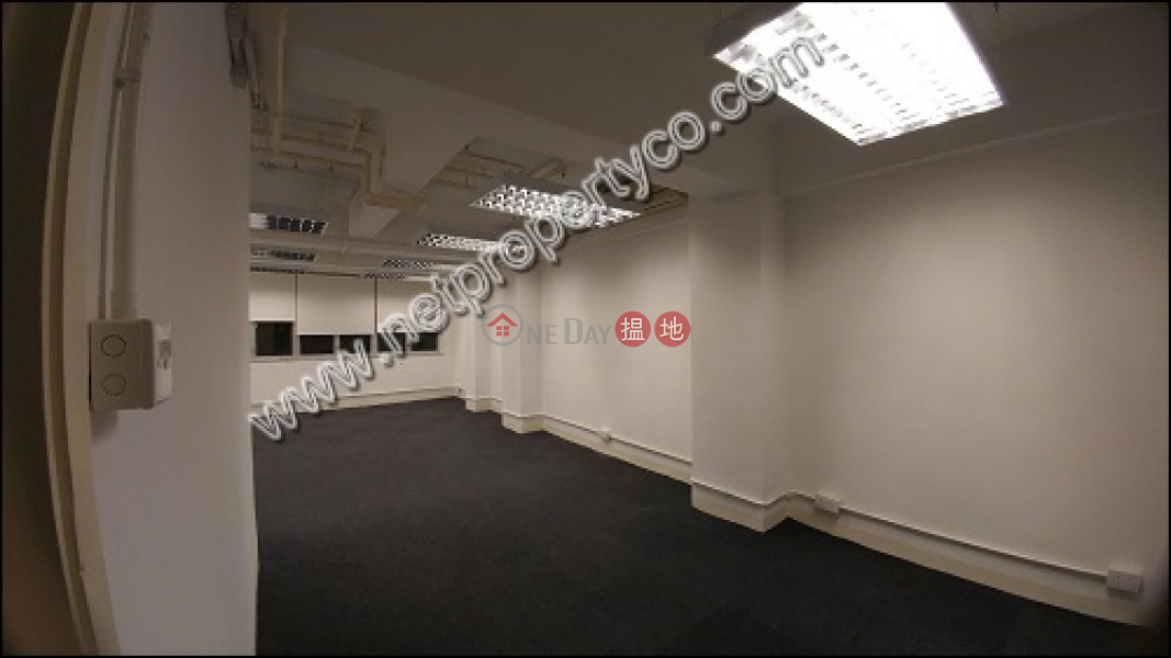 World Wide Commercial Building Low, Office / Commercial Property, Rental Listings HK$ 20,000/ month