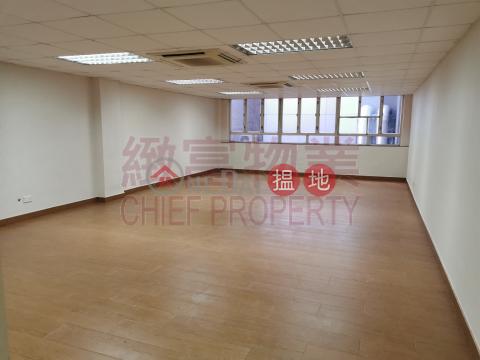 Efficiency House|Wong Tai Sin DistrictEfficiency House(Efficiency House)Rental Listings (33388)_0