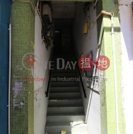 Sze Hing Building,Tai Po, New Territories