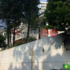 白加道3號,山頂, 香港島