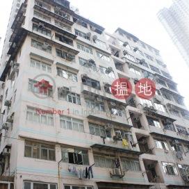 吉豐大廈,堅尼地城, 香港島