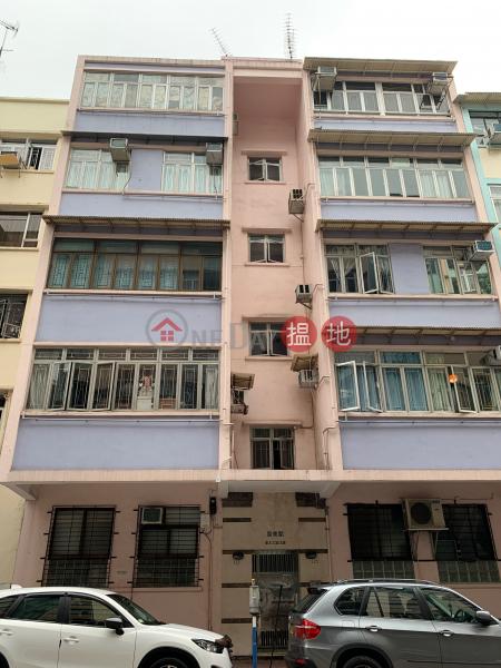125 Maidstone Road (125 Maidstone Road) To Kwa Wan|搵地(OneDay)(1)