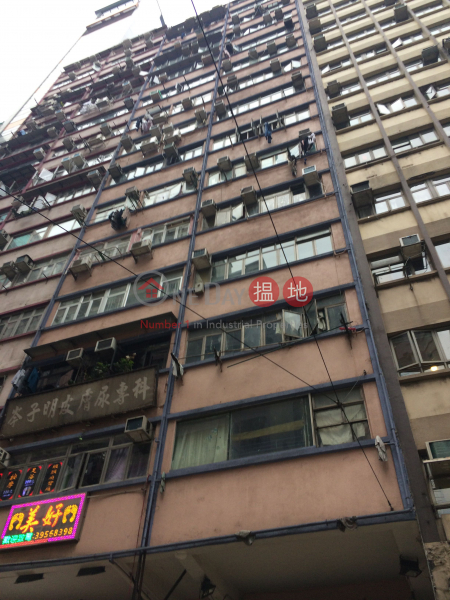 Yee Tai Building (Yee Tai Building) Wan Chai|搵地(OneDay)(1)