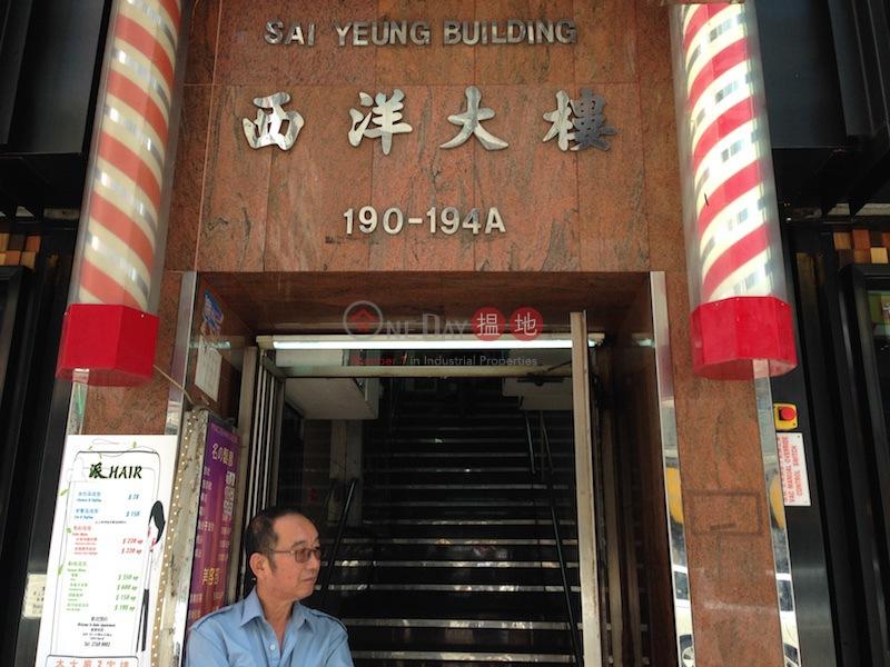 Sai Yeung Building (Sai Yeung Building ) Mong Kok|搵地(OneDay)(1)