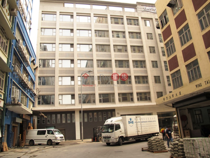 三泰工業大廈 (San Tai Industrial Building) 觀塘 搵地(OneDay)(1)