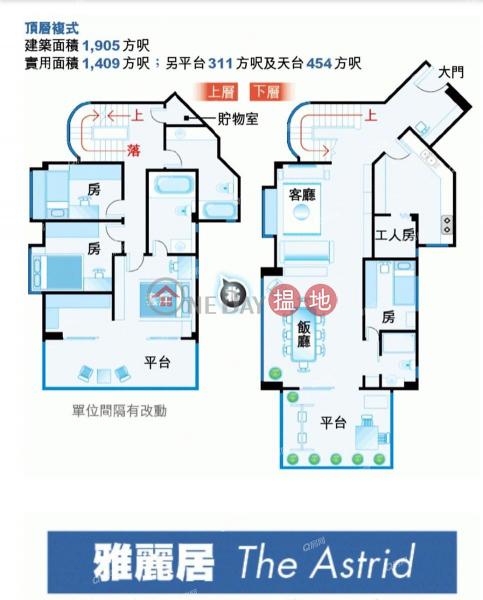 香港搵樓|租樓|二手盤|買樓| 搵地 | 住宅-出售樓盤市場罕有複式單位連車位,高質品味裝修,特大露台《雅麗居1座買賣盤》