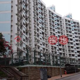 Elizabethan Court,Beacon Hill, Kowloon