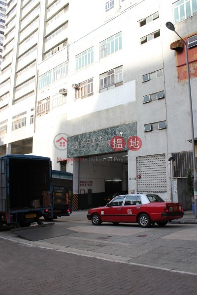 Mercantile Industrial And Warehouse (Mercantile Industrial And Warehouse) Kwai Chung|搵地(OneDay)(5)