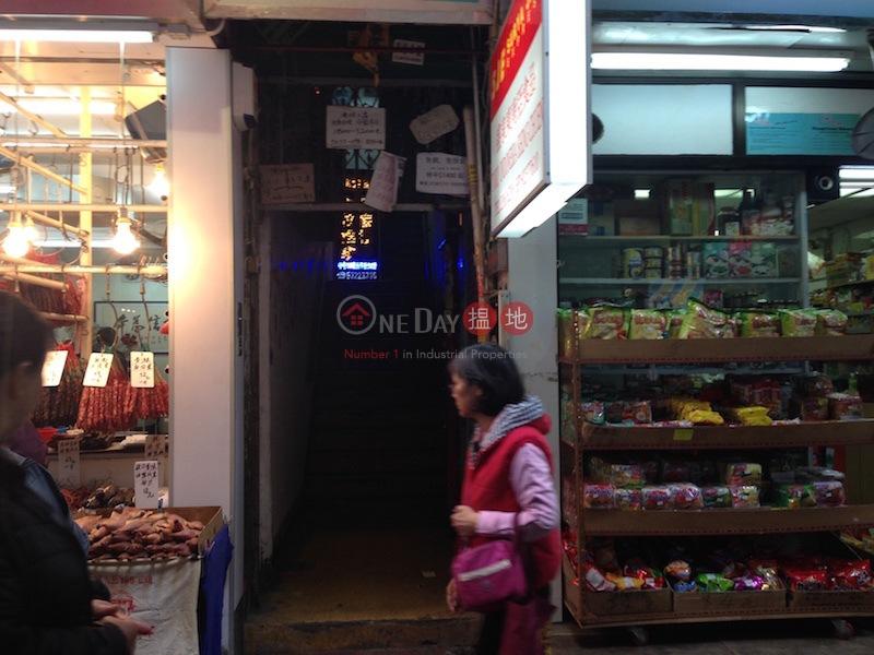 236-238 Ki Lung Street (236-238 Ki Lung Street) Sham Shui Po|搵地(OneDay)(2)