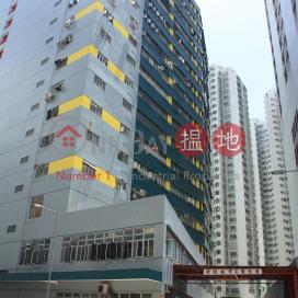 世紀城市工業大廈 屯門世紀城市工業大廈(Century Industrial Building)出租樓盤 (johnn-05893)_0