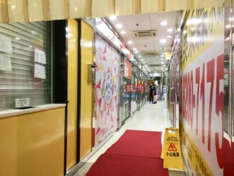 小型商舖全包創業首選 | 1 Kwong Wa Street | Yau Tsim Mong | Hong Kong, Rental HK$ 6,500/ month