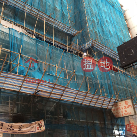 Block A Tsim Sha Tsui Mansion|華源大廈A座