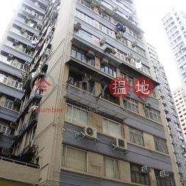 Hang Fai Building,Sai Ying Pun, Hong Kong Island