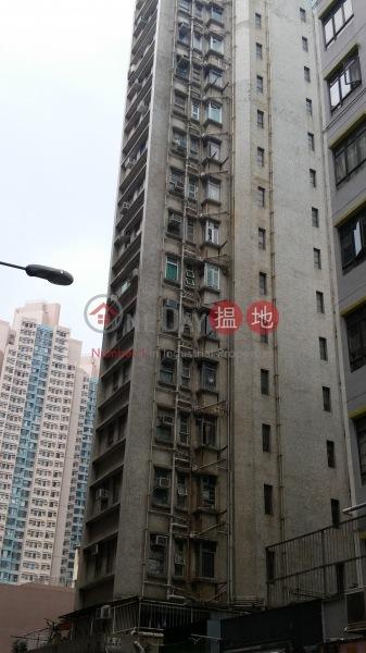 萬安大廈 (Man On Building) 大角咀|搵地(OneDay)(4)